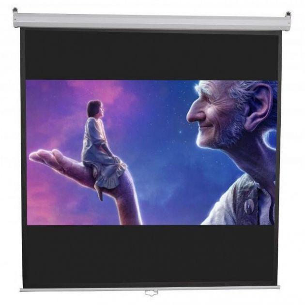 200 x 200 Schermo di proiezione motorizzato in formato 1:1  SBOX